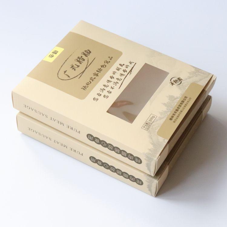 定做多款白卡精美禮品折疊紙盒 化妝品盒食品包裝盒面膜紙盒定制