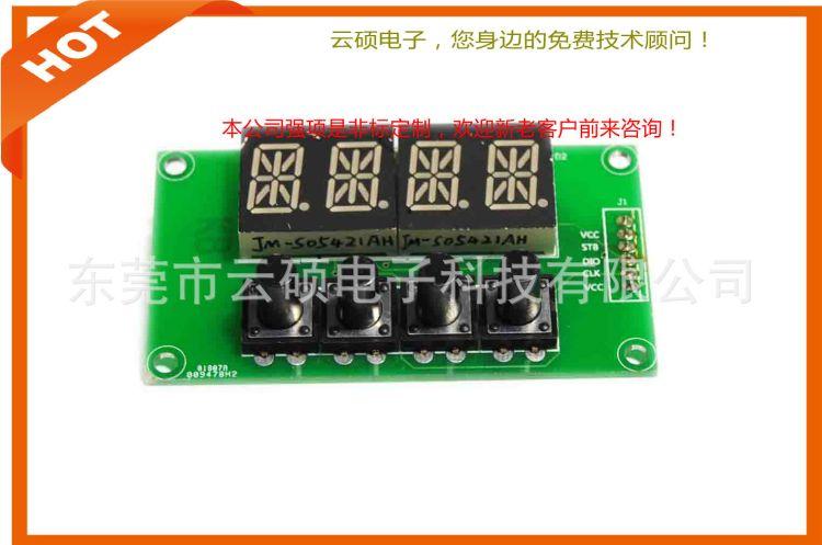 DMX512控制板 舞台灯光控制板 0.56寸4位米字数码管 显示器
