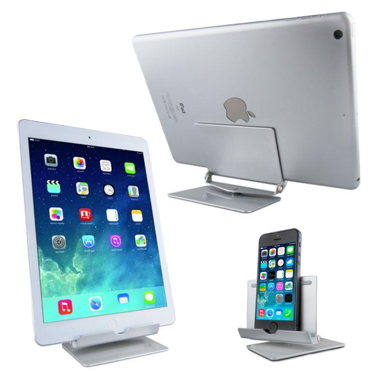 手机平板通用桌面可旋转二合一支架