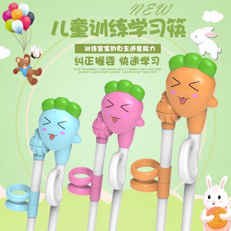 儿童一段学习筷训练筷树脂练习筷宝宝学习筷婴儿勺子儿童餐具套装