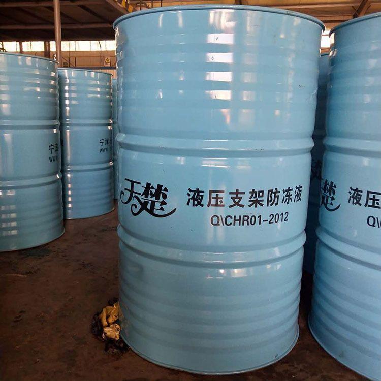 厂家直销 高纯度液压支架用防冻液 -45度冷却液MFD-45低凝点环保