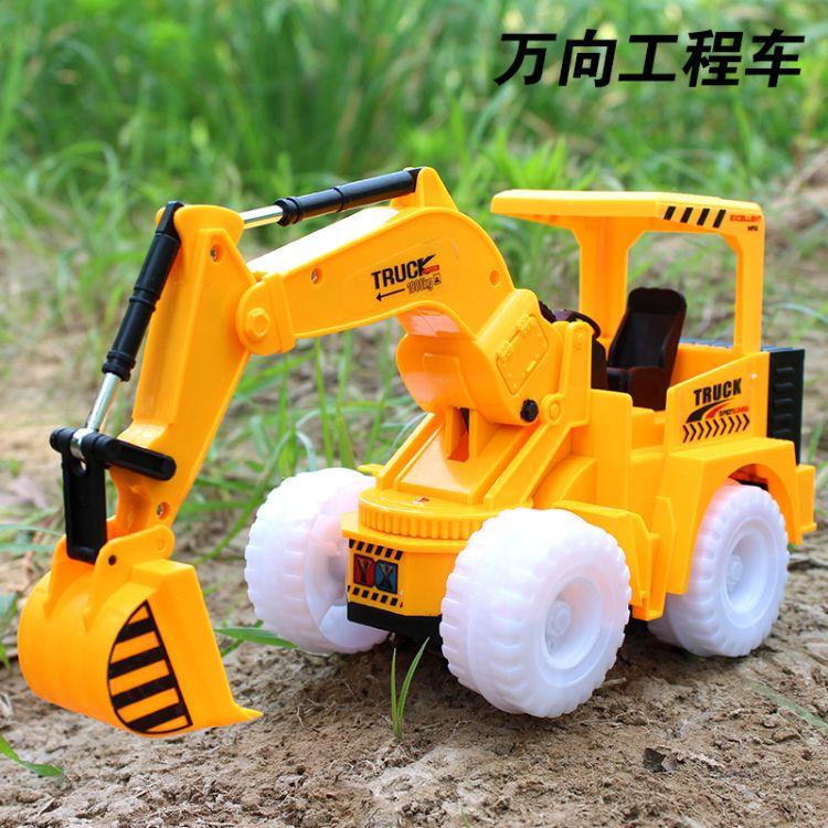 516电动万向轮发光自动挖掘机工程车 男孩儿童礼物玩具挖土机