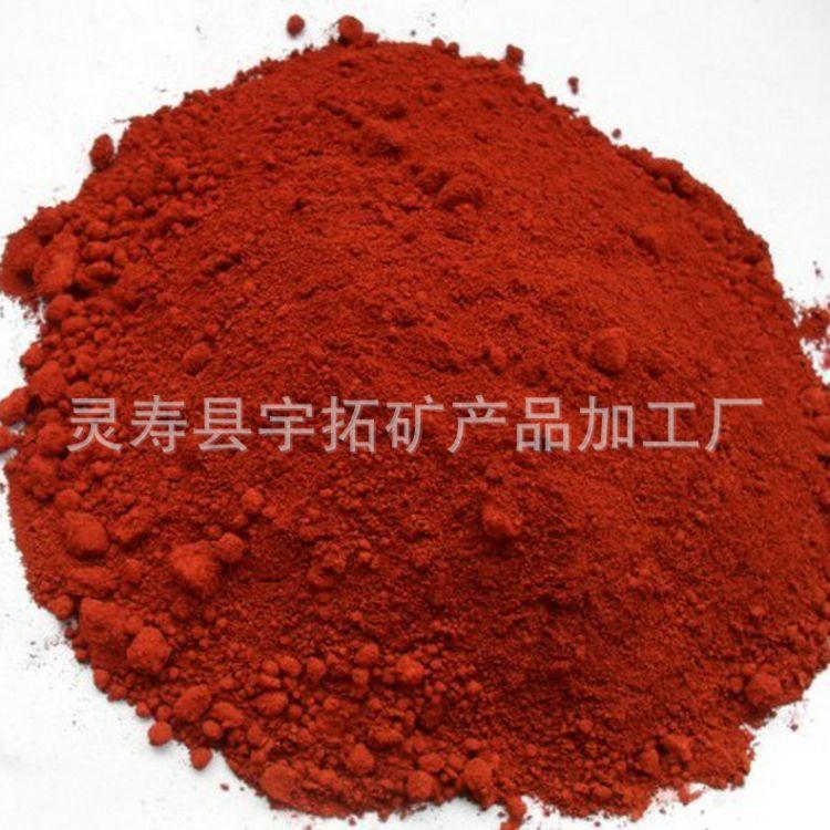 精品推荐氧化铁红颜料 国标130氧化铁红 无机环保色粉
