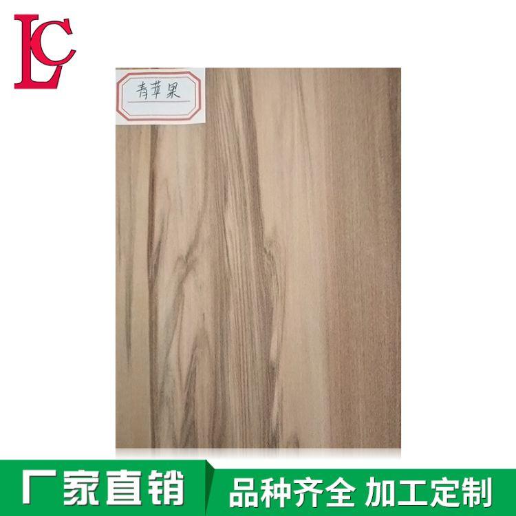 青苹果 室内地板装饰木皮 面板定制天然EV青苹果木木皮 厂家直销