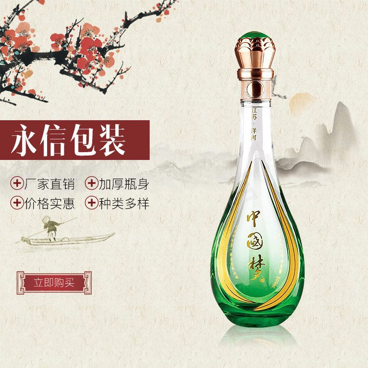 厂家直销供应品质晶白料酒瓶 行业专用包装白酒瓶
