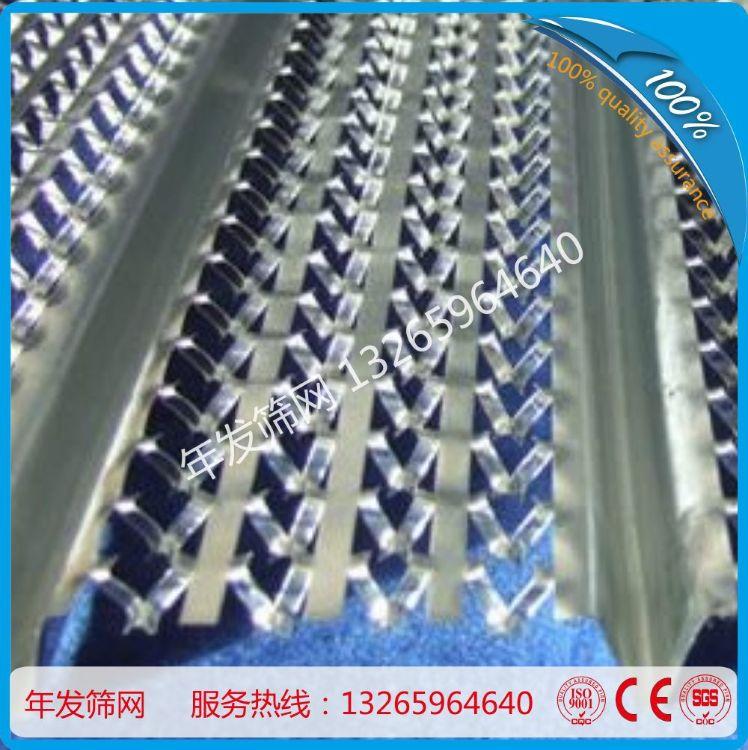 广州市厂家现货直销建筑用镀锌收口模板网 快易收口网0.3mm厚度