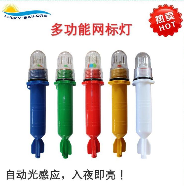 单双三闪网标灯 一节两节三节四节1号电池 信号灯 光控渔船用灯