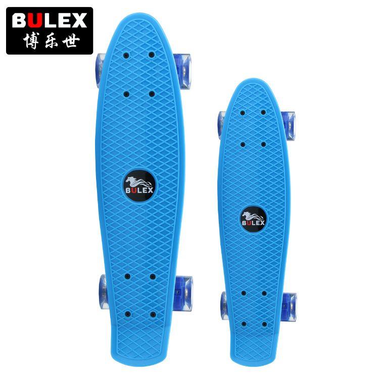 厂家直销BULEX小鱼板滑板27寸香蕉户外运动小鱼四轮单翘板大鱼板