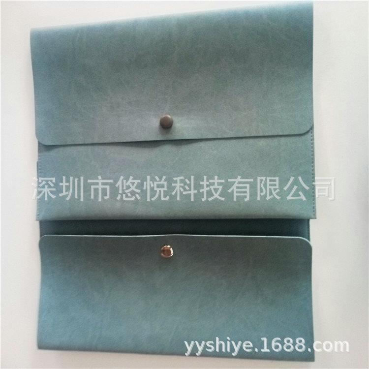 现货供应高档压变革仿皮文件袋  学生档案袋  房地产专用资料袋