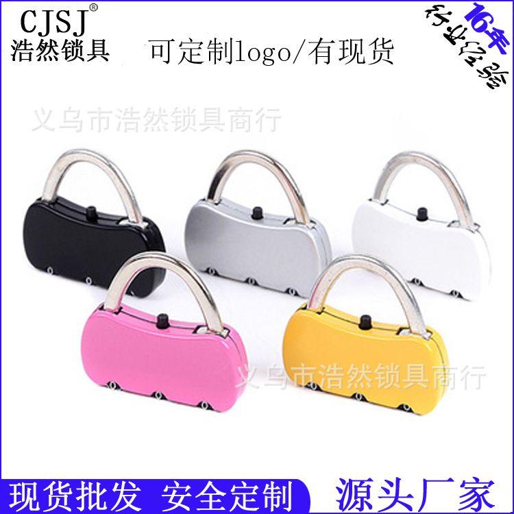 混批3位可调节数字密码卡通锁包包型状迷你挂锁行李箱挂锁CH-25B