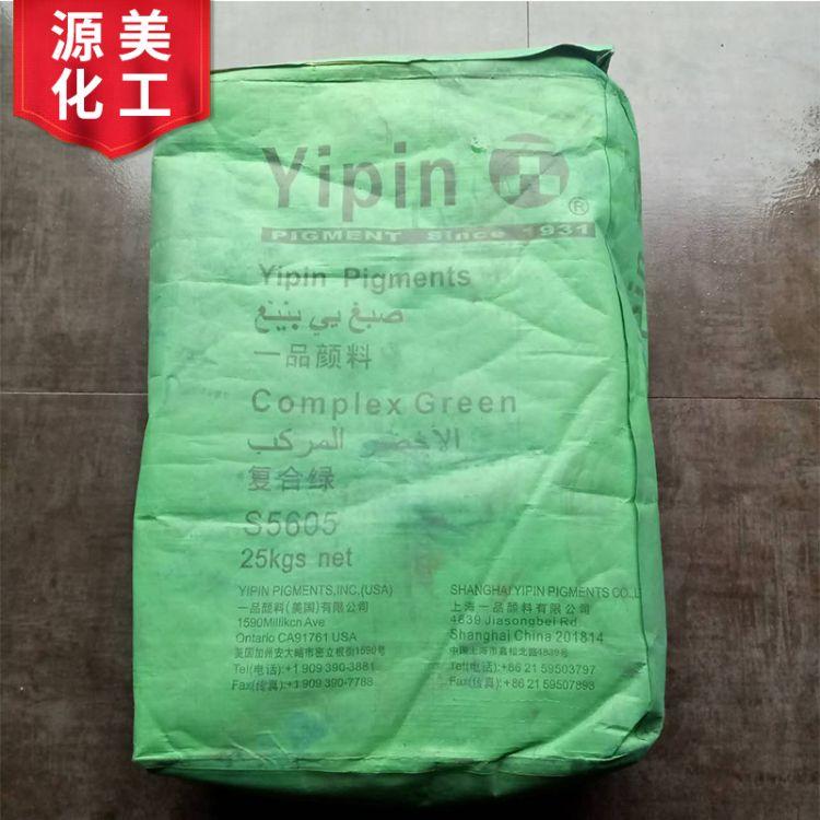厂家直销氧化铁绿工业级彩练氧化铁绿氧化铁蓝现货批发氧化铬绿