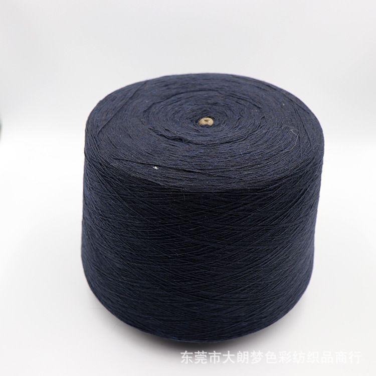 厂家直销兔毛 舒适环保 16S/1高比例兔毛纱线优质耐用 免费拿样