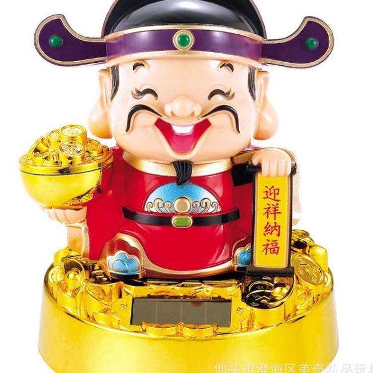 美奇礼品玩具厂家直销新奇热卖Solar energy toy赠品 太阳能财神
