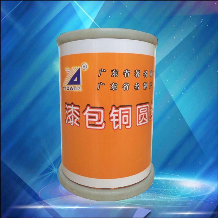厂家直销 耐高温线 1.51-2.50mm QZY180 EIW高温线 纯铜漆包线