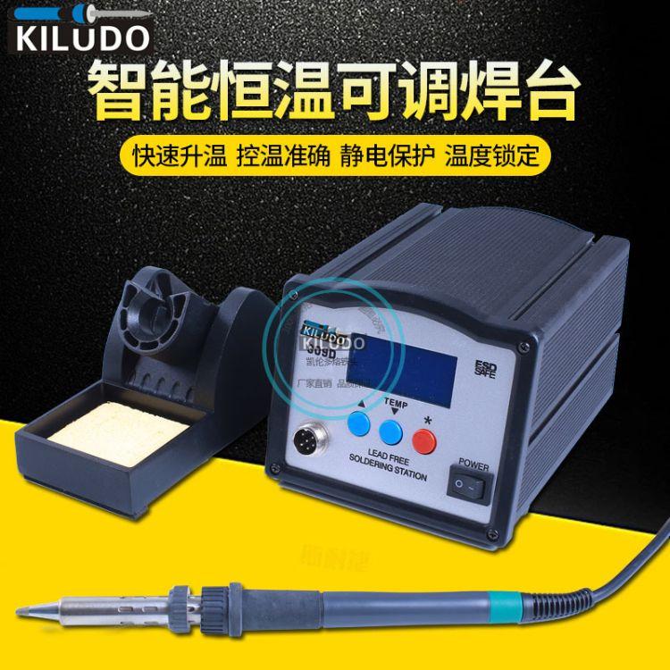 凯伦多KLD309  315焊台大屏数显防静电大功率90W 150W电烙铁焊台