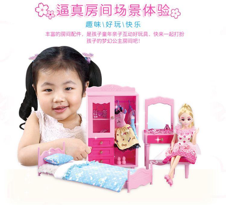 乐吉儿娃娃套装大礼盒梦幻公主房间衣服换装衣橱女孩套装A072批发