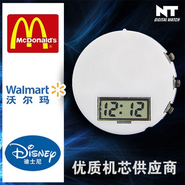 NT表芯厂【沃尔玛手表供应商】 NT16#直径29mm女低窗三位半表芯