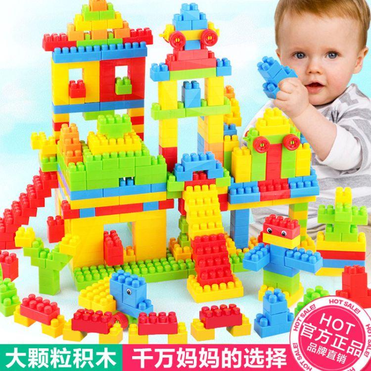 大颗粒塑料拼插积木 早教益智玩具DIY玩具创意散装dai'zh积木批发