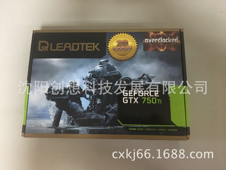 【丽台显卡GTX750Ti】现货大量供应,量大价廉~
