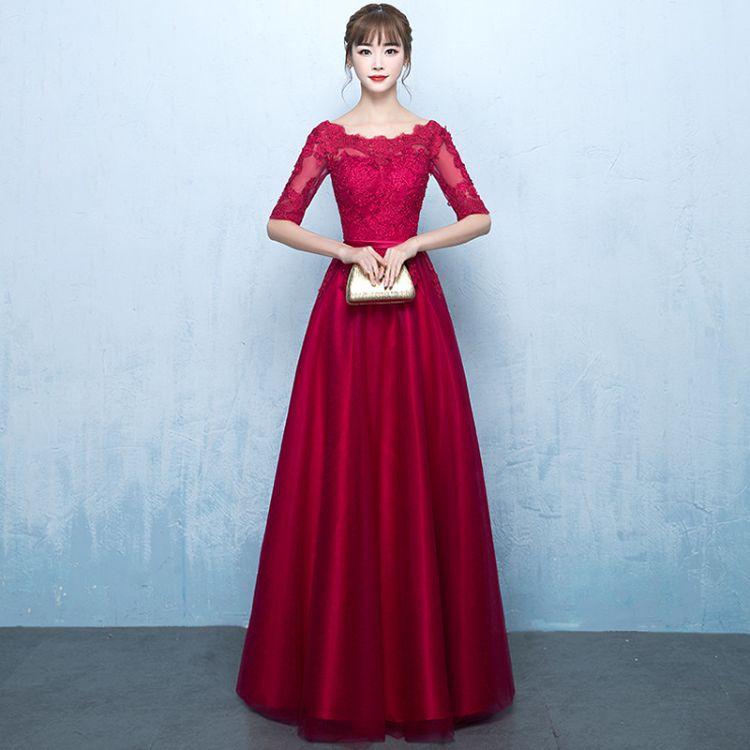 新娘敬酒服2018新款春秋季韩版长款修身显瘦中袖红色结婚晚礼服女