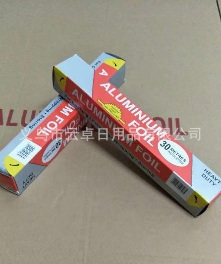 30米锡纸厂家直销食品级足10微米厚铝箔纸锡纸烧烤纸烘焙工具促销
