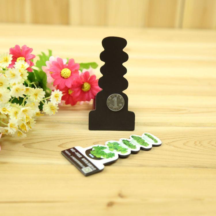 纸质冰箱贴 吸塑凹凸立体PVC软胶磁 卡通磁性冰箱贴