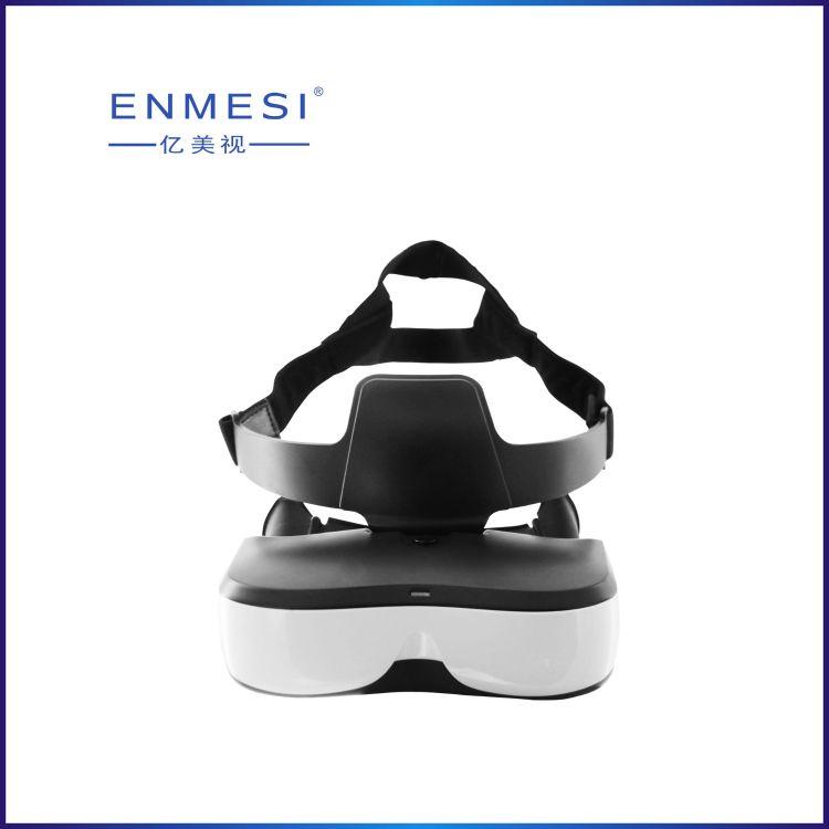 头戴显示器HDMI输入高清巨幕双显示电影游戏专用3D视频眼镜亿美视