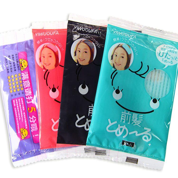 韩版独立包装刘海贴批发 网店赠品小礼物魔术发贴 女士留海发贴