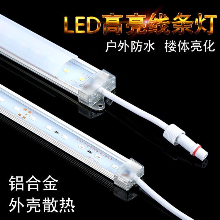 led线条灯硬灯条户外亮化护栏管数码管洗墙灯轮廓灯防水线性型灯