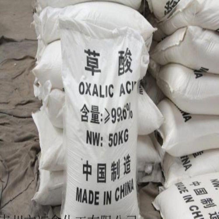 工业草酸厂家批发国标高含量 无水草酸工业级草酸批发