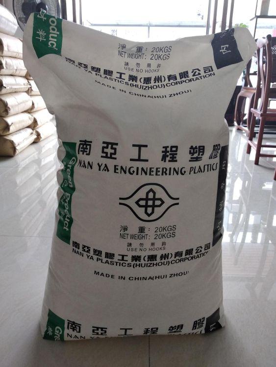 PBT/台湾南亚工程塑胶/1300 ENC5 注塑级 高流动 易成型