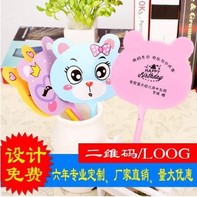 卡通可爱猫咪扇子笔 广告笔塑料圆珠笔宣传小礼品扇子笔定制logo