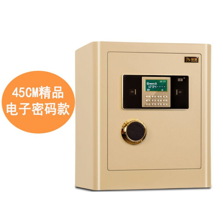 深圳鼎發家用保險柜高品質指紋45cm雙重報警入墻辦公電子保險箱