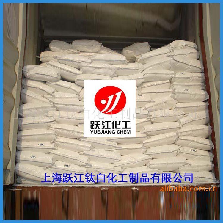 上海跃江厂家直销饲料级氧化锌 国标间接法活性氧化锌99.7%