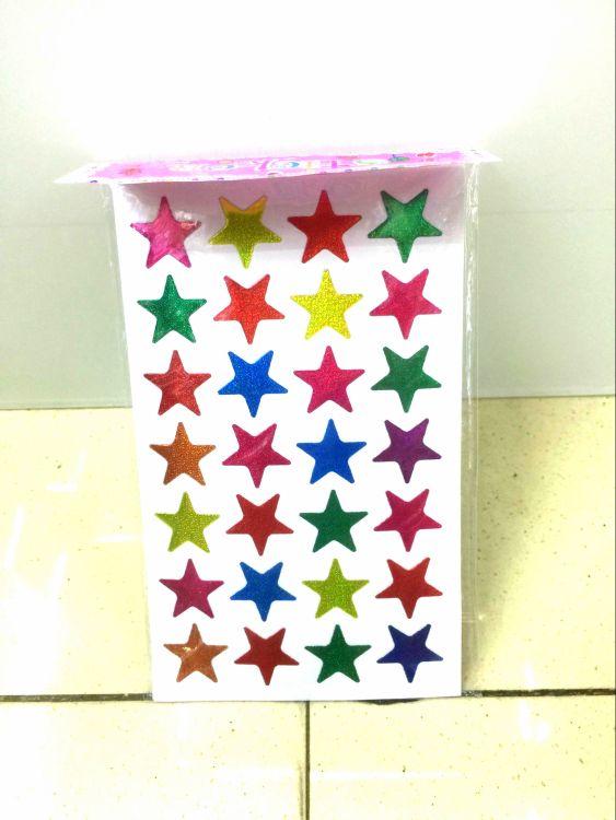 厂家直销各种笑脸不干胶贴纸幼儿园学生奖励贴纸卡通表情贴批发