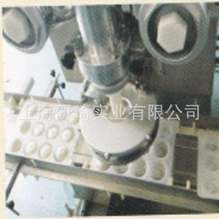 上海研琦 多功能包排一体机 供应高品质高质量厂家推荐直销活动厂家直销