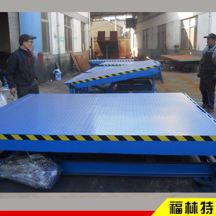 苏州卸货平台厂家苏州卸货平台厂家定制 苏州卸货平台厂家直销