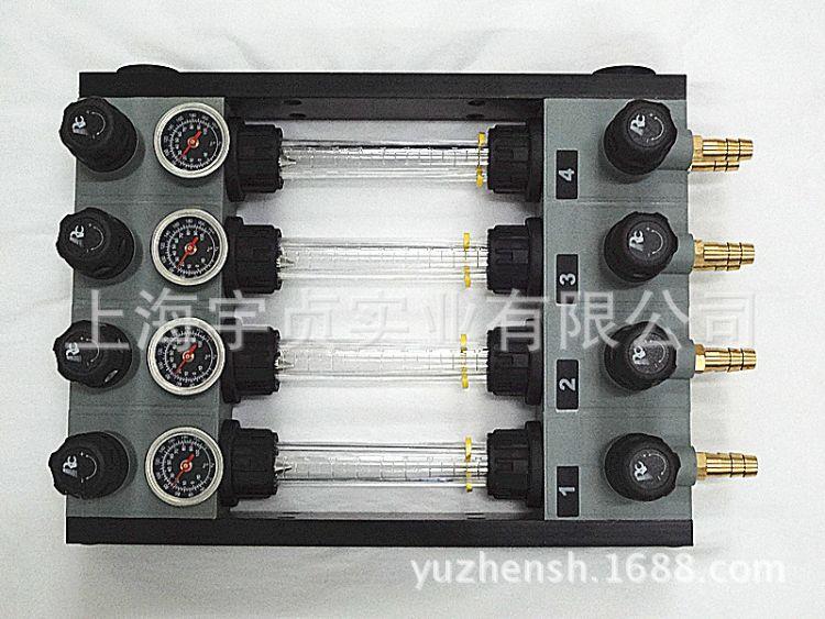 精密型注塑机专用分流器透视型分流器4进4出水排分配器气流分配器