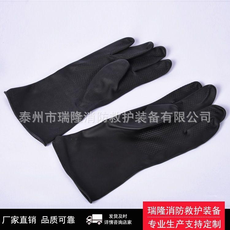 防化手套 防化工业乳胶手套 耐酸碱手套 卷边防滑橡胶劳保手套