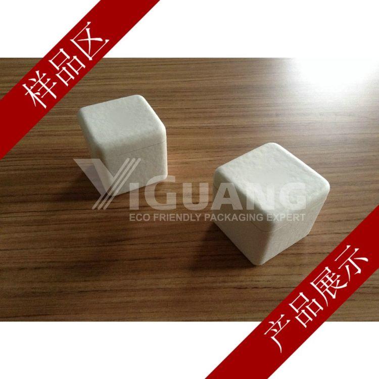 上海益光包装 新品上市冰激淋纸浆盒 小蛋糕盒精美绝伦水波纹礼盒一次性盒