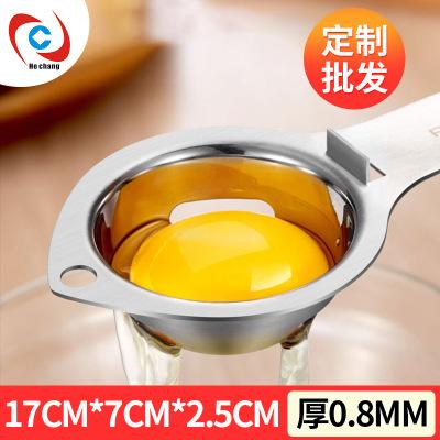 创意打蛋器 不锈钢  鸡蛋分离器 厨房用品