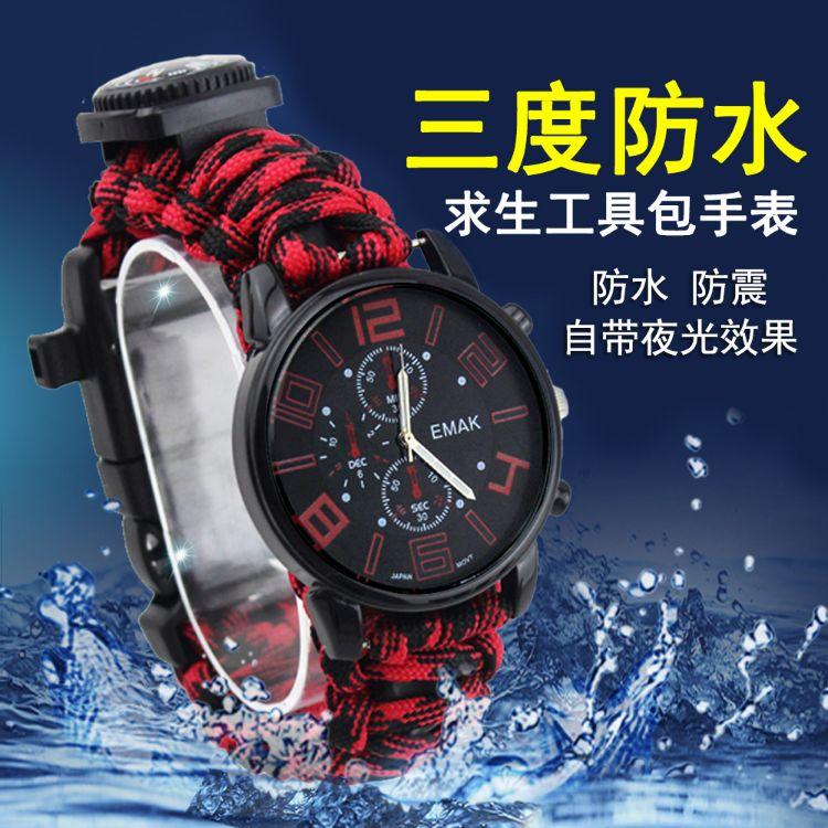 速卖通货源男士手表机械表 高精准家用温度计野外求生打火石手表