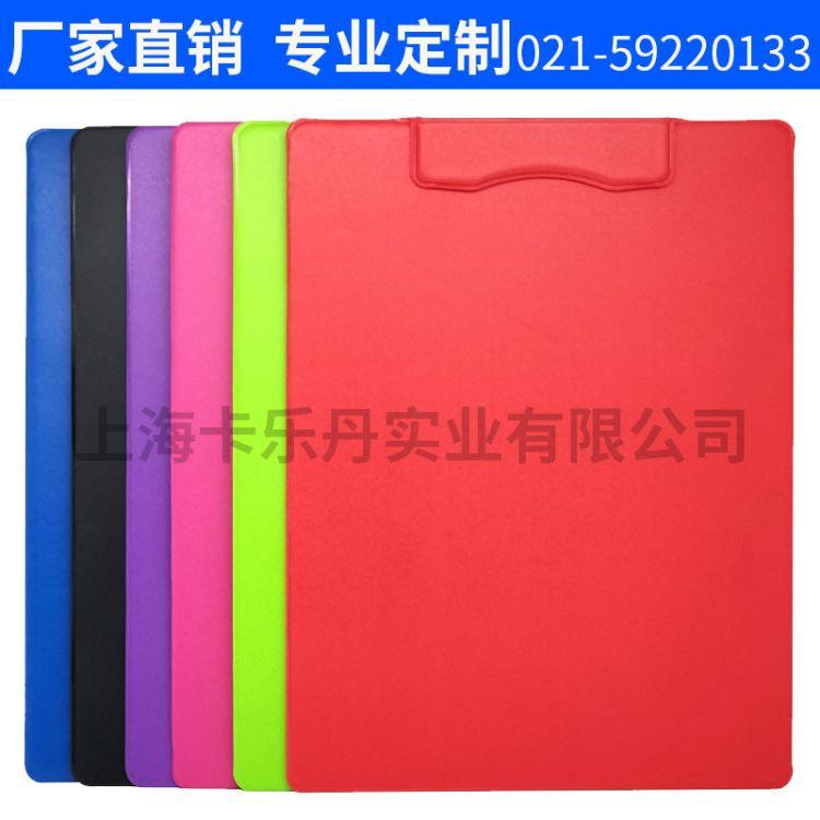 磁性板夹A4文件夹写字垫板菜单夹子试卷夹纸夹板资料菜单夹可定制