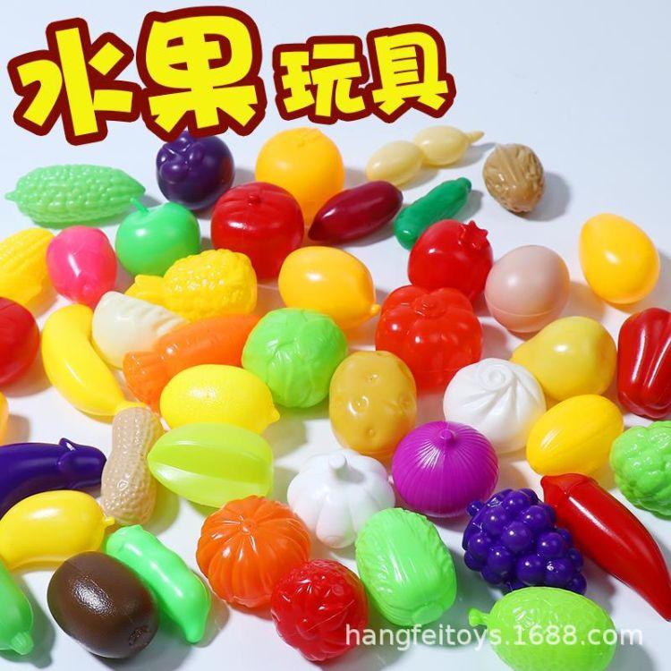 儿童过家家玩具批发价格 仿真水果蔬菜不可切玩具厨具批发零售