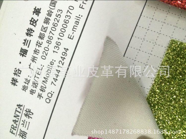 厂家直销 素面单色特殊金粉Q5695包装革鞋革 环保订制 高档品牌