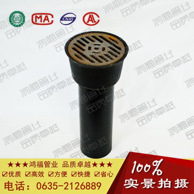 铸铁地漏DN50价格-钟罩式地漏生产销售-鸿福管业