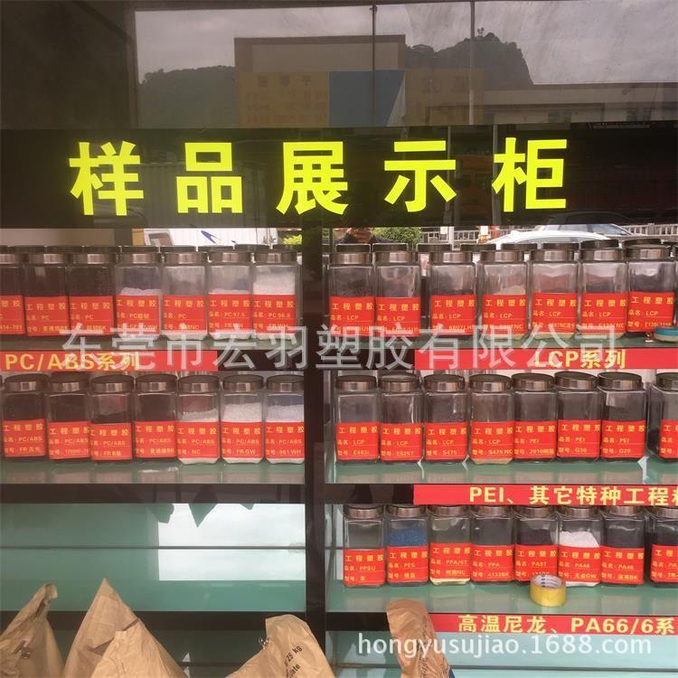 PA6T/三井化学/C230K/耐高温树脂/PA6T树脂不加纤 全新料