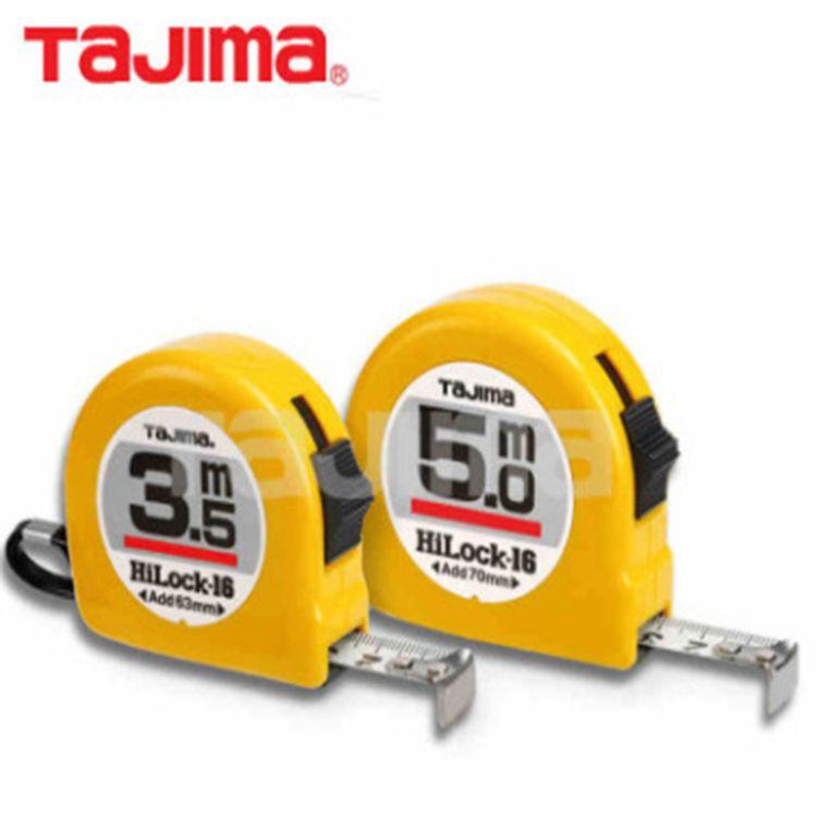 厂家批发不锈钢卷钢卷尺伸缩卷尺木工尺尺带盒尺测量工具