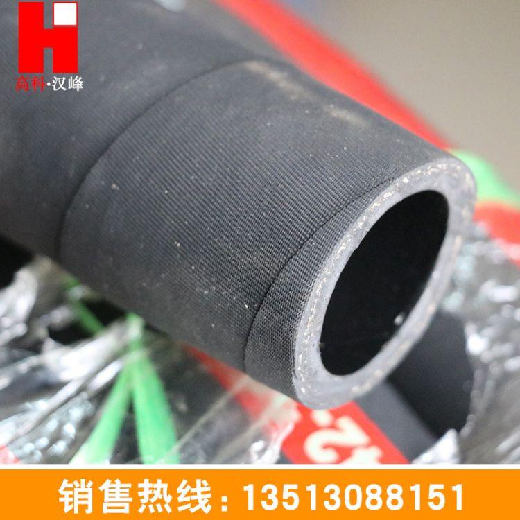 NBR丁腈高压耐油胶管 德利缠绕编织骨架耐油胶管大口径夹布耐油胶管