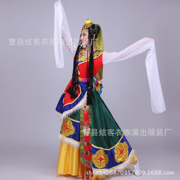 新款藏族舞蹈服 民族水袖舞蹈演出服装 藏袍西藏舞表演服女送头饰